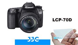Защитная пленка JJC LCP-70D для Canon 70D