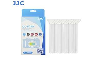 Набор JJC CL-F24K для очистки полноформатных матриц