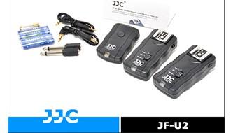 Радиосинхронизатор JJC JF-U2 для 2 вспышек