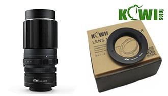 Переходник для установки объективов М42 на ф/а Nikon