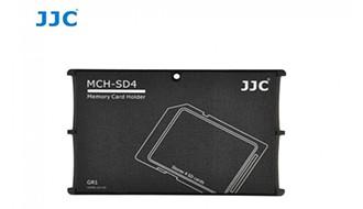 Кейс-визитка JJC для карт памяти SD