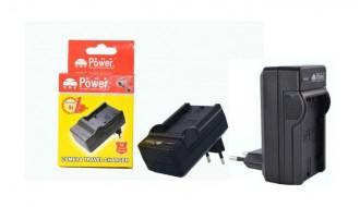 Зарядное устройство для аккумулятора Nikon EN-EL14