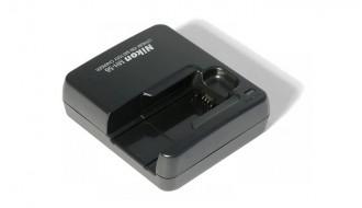Зарядное устройство Nikon MH-56 для Nikon Coolpix 8400/8800