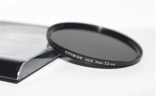 Нейтрально-серый фильтр Citiwide ND8 (72 mm)