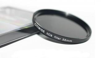 Нейтрально-серый фильтр Citiwide ND8 (58 mm)