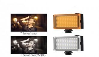 Накамерный фонарь LED 96