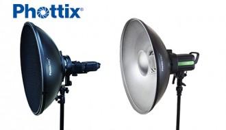 Портретная тарелка Phottix Beauty Dish